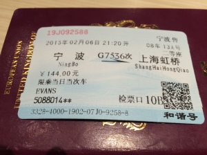 a Chinese train ticket!