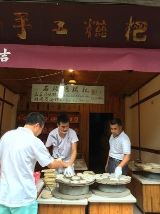 糍粑 - Chongqing