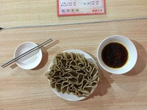 Lisa and I: 浇汁考栳栳 (Pingyao)