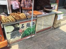 Lisa, Stephanie and I: 石头饼 (Pingyao)