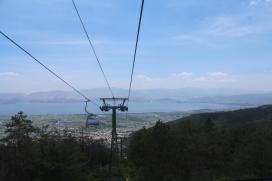 Dali - 2nd June